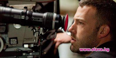 Бен Афлек се завръща като режисьор до края на 2019г.