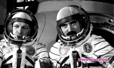 Космонавти от Ерпвоа присгтаит за 40 г. от плтоеа на Гогери Иавнов