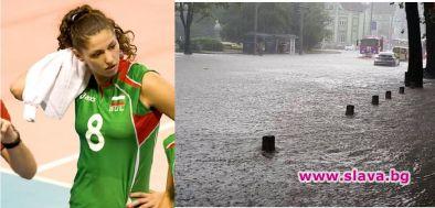 Волейболната звезда Ева Янева бедства във Франция