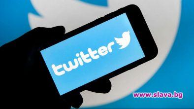 Twitter гони мързеливите потребители
