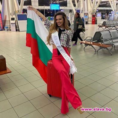 Мис Вселена България отлетя за Атланта