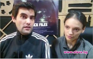 Луиза Григорова не иска деца от Мартин Макариев