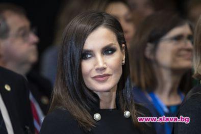 Кралица Летисия със стилна визия на конференцията на ООН