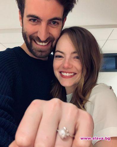 Ема Стоун се сгоди!