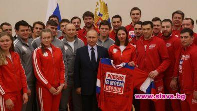 Русия аут от световния спорт за 4 години