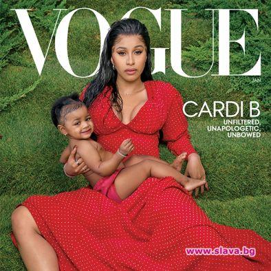 Карди Би на корицата на януарския Vogue