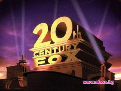 Няма вече 20th Century Fox