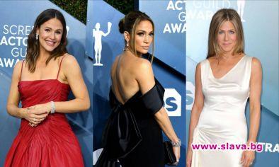 Най-бляскавите дами на наградите на филмовите актьори