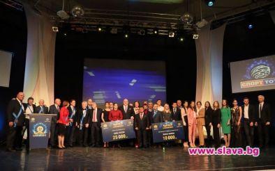 Тайбе Юсеин и Влади Илиев отличени на Нощта на шампионите