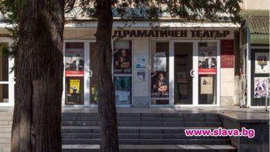 В Ловеч обсъждат дали театърът в града да носи името Стефан Данаилов