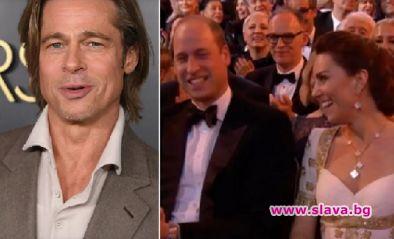 Кейт и Уилям развеселени от шегата на Брад Пит за принц Хари