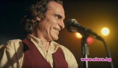 Жокера тръгва на световно турне с концерт