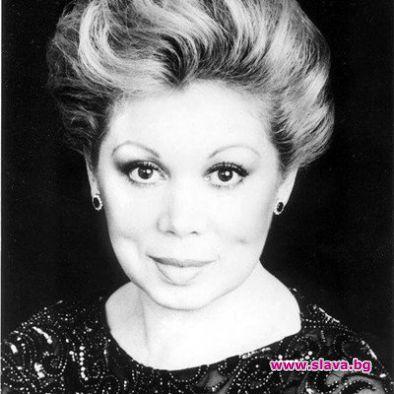 Почина оперната прима Мирела Френи, вдовица на...