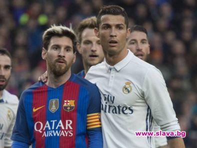 Само 12 души в света са играли и с Меси, и с Роналдо