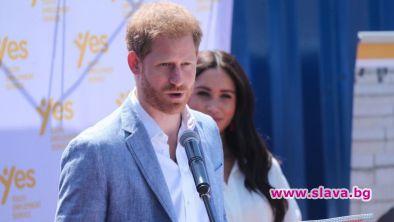 Принц Хари призна: От 3 години ходя на терапия