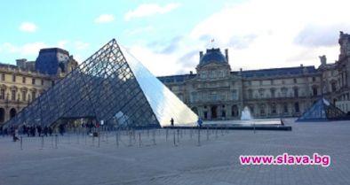 Бием отбой за изложбата в Лувъра