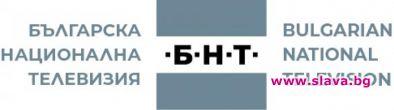 АДФИ: Само за 2018-та БНТ натрупа 18 млн. лв дълг