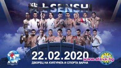 Ники Илиев ще води SENSHI 5