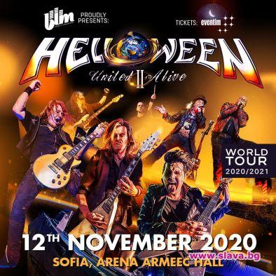 Helloween идват с нов албум