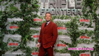 Бен Афлек за Джей Ло: Трябваше да е номинирана за Оскар
