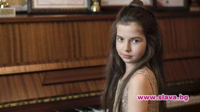 8-годишната Хрисиана ще свири в Роял Албърт Хол