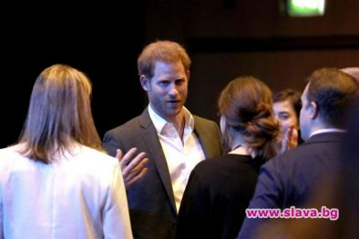 Хари помоли да не го наричат принц