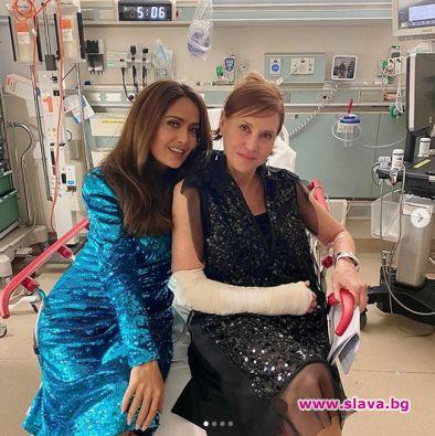 Салма Хайек в болница след Оскарите