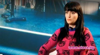 Рут Колева призна любовта си с брата на Армутлиева