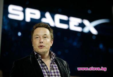 SpaceX може да не стигне до Марс, докато Мъск е жив