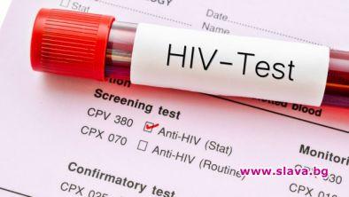 Излекуваха втори човек в света от ХИВ