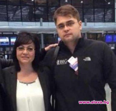 Синът на Корнелия Нинова блокиран в Ню Йорк