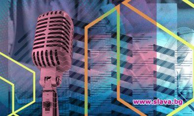 Профон: В музикалния бизнес настъпи парализа на...