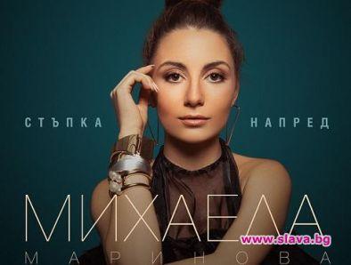 Михаела Маринова представя албума си с онлайн концерт