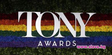 Връчването на наградите Тони се отлага