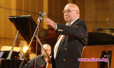 Отде си джаз легендата Симеон Щерев