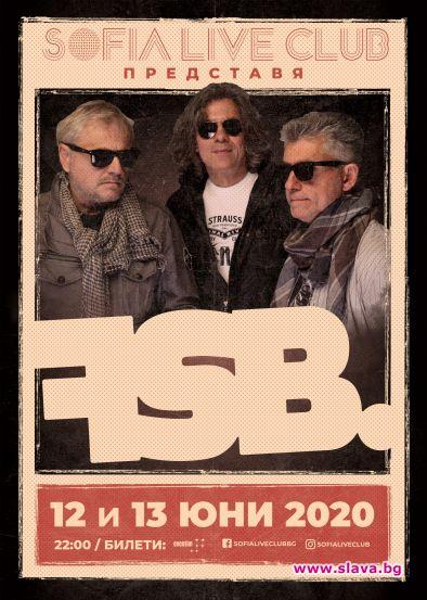 Концертите на ФСБ се отлагат за юни