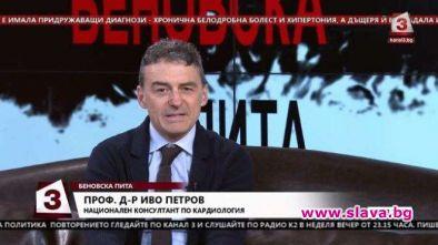 Проф.д-р И.Петров: Нямаме епидемия от К19