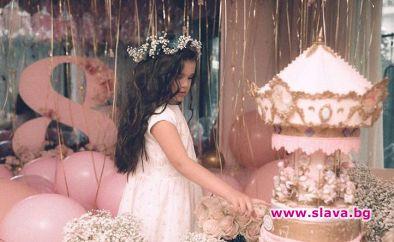 Дъщерята на НиЛо и Божинов стана на 8 г.