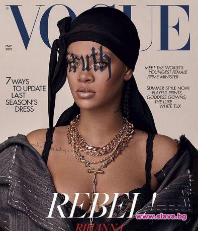 Риана на корицата на Vogue