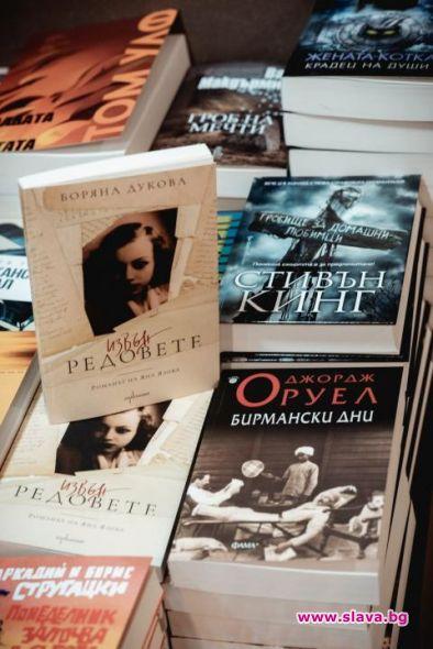Кампанията Купи 1 книга обедини издатели, читатели и...