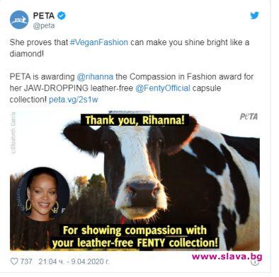 PETA с модна награди за Риана