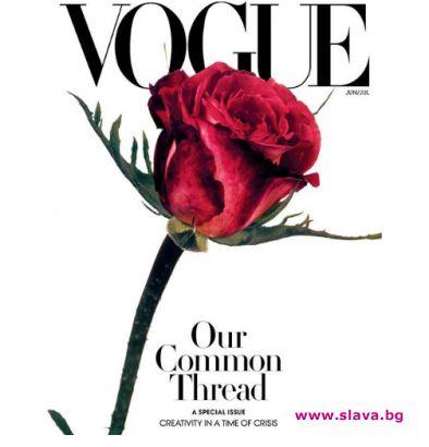 Vogue със специално издание, посветено на медиците
