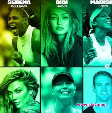 Серина Уилямс ще играе виртуален тенис за...