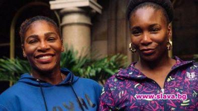 Сестрите Уилямс пуснаха онлайн упражнения