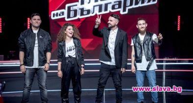 Графа избра финалистите си в Гласът на България