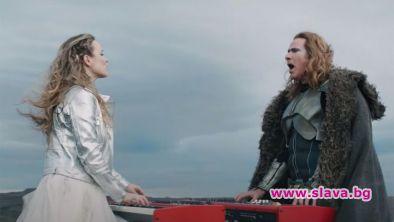 Уил Фарел и Рейчъл Макадамс пуснаха песен за Евровизия