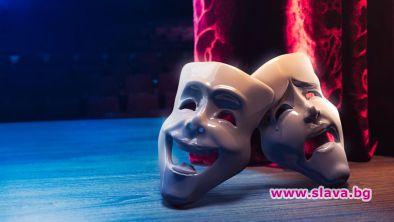 Театър и опера вече и на закрито