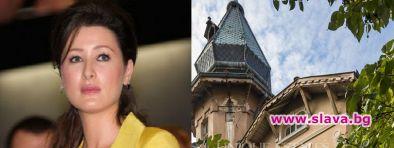 Бившата на Доган продава къща - паметник на културата, за 1 милион лева