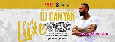 Онлайн партитата на DJ Дамян спасиха Краси Радков