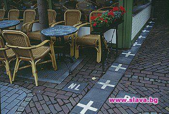 В разделен от Белгия и Холандия град, половината...